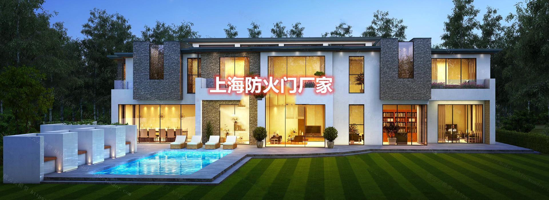上海防火门厂家